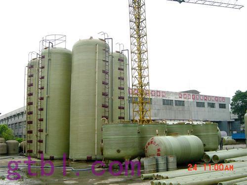 【广东玻璃钢盐酸罐】广东华颜化工有限公司采购了3台玻璃钢盐酸罐
